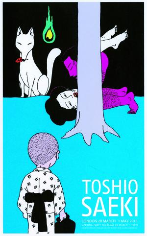 Toshio Saeki exhibition poster