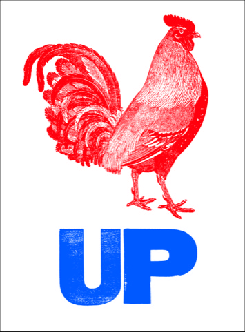 Patrick Thomas - Cock Up