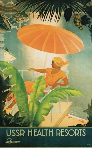 Maria Nesterova, USSR Health Resorts, 1930s
