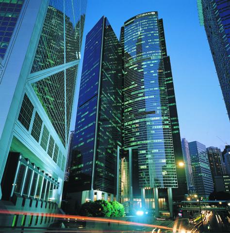 Citibank Plaza Hong Kong