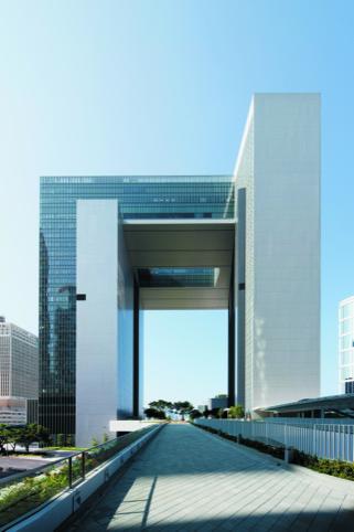 HKSAR government headquarters, Hong Kong