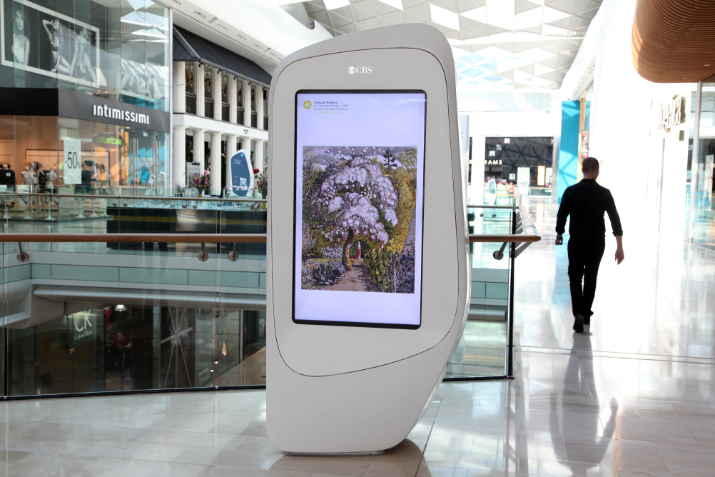 Art Everywhere - in this case on digital screens