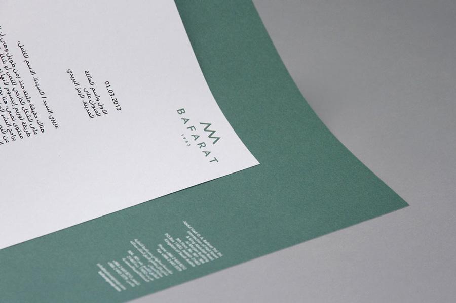 Bafarat letterhead