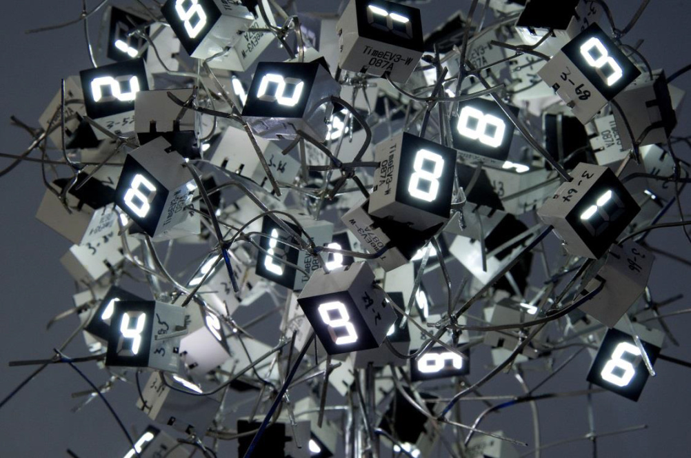 C.F. Brain no. 1 (detail), 2009