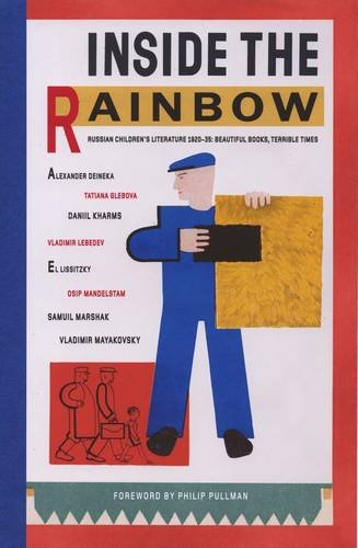 Inside the Rainbow cover