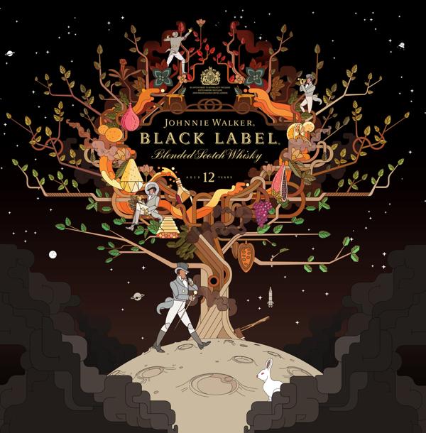 Johnnie Walker black label.