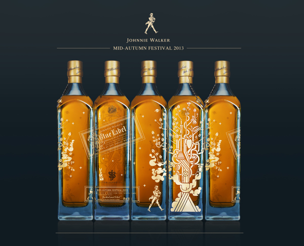Limited edition blue label.