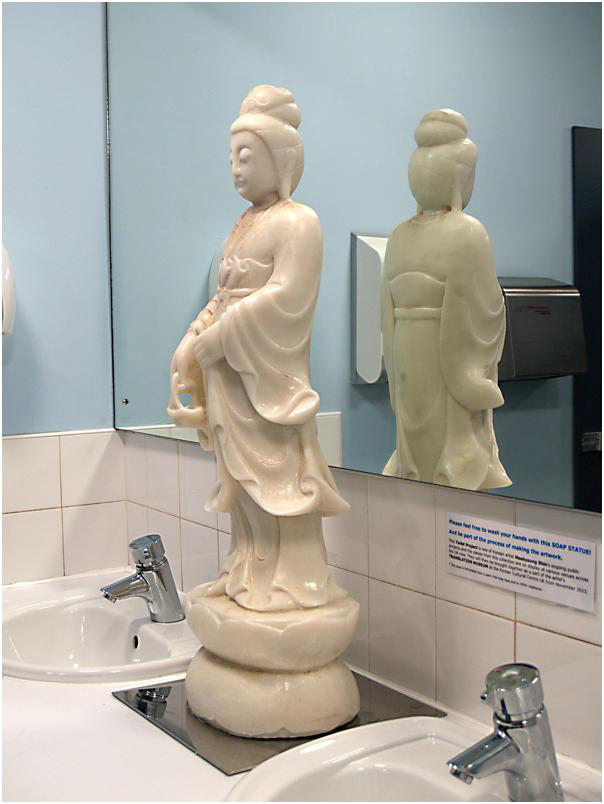 At the Oriental Museum, Durham