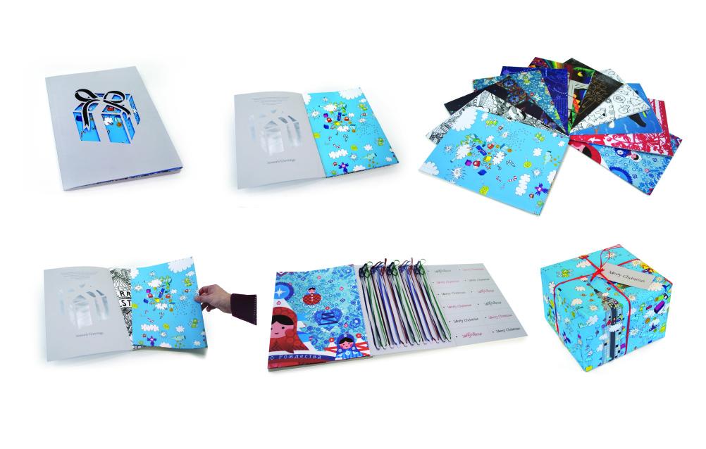 Sapient Nitro wrapping paper
