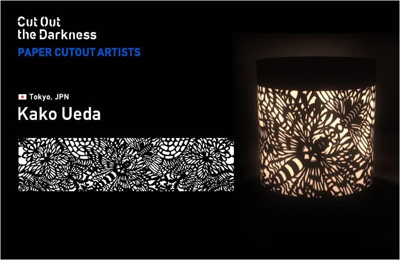 Design by Kako Ueda