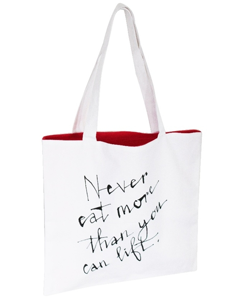 Some advice from Alan Fletcher