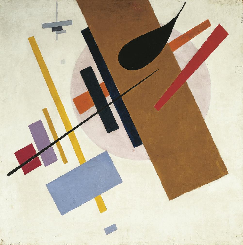 Kazimir Malevich, Supremus No. 55 1916