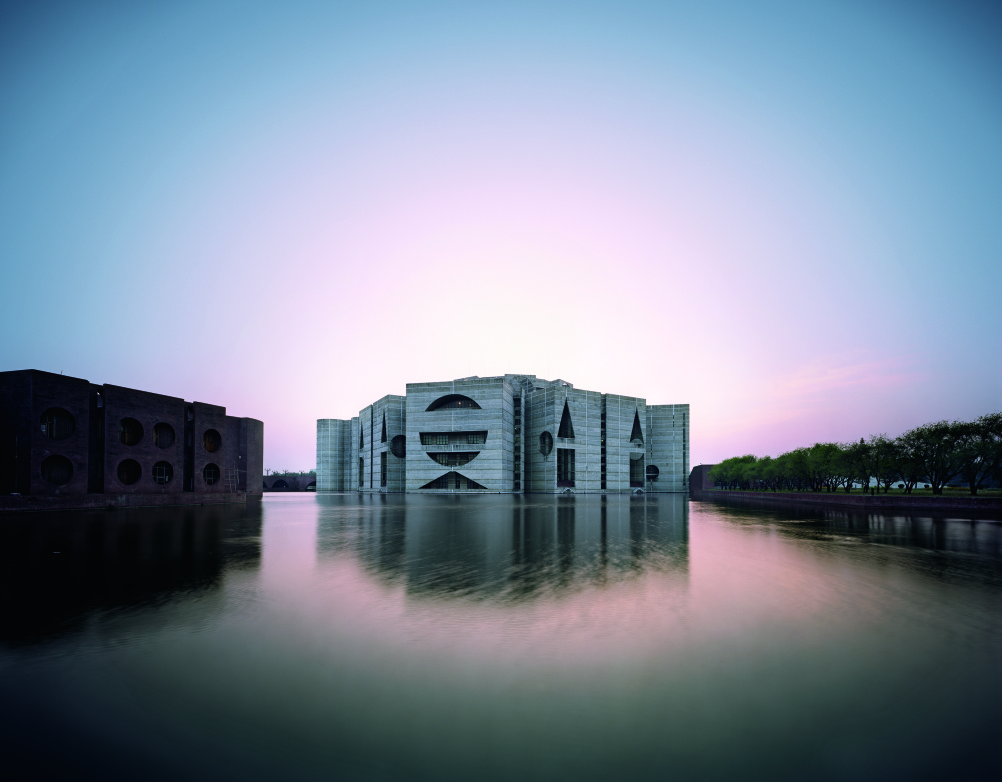 National Assembly Building in Dhaka, Bangladesh
