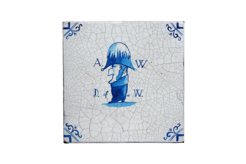 Paul Bommer Delft Tile.