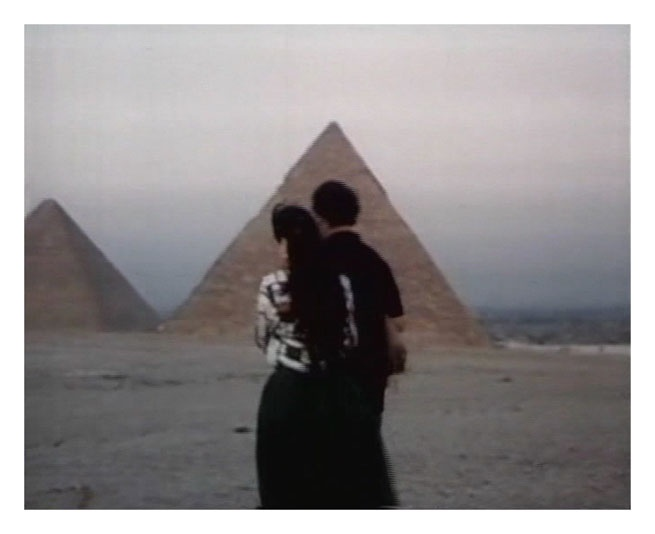 Maha Maamoun, Domestic Tourism II, 2009