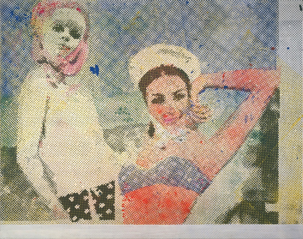 Sigmar Polke (1941 - 2010) Girlfriends (Freundinnen) 1965/66