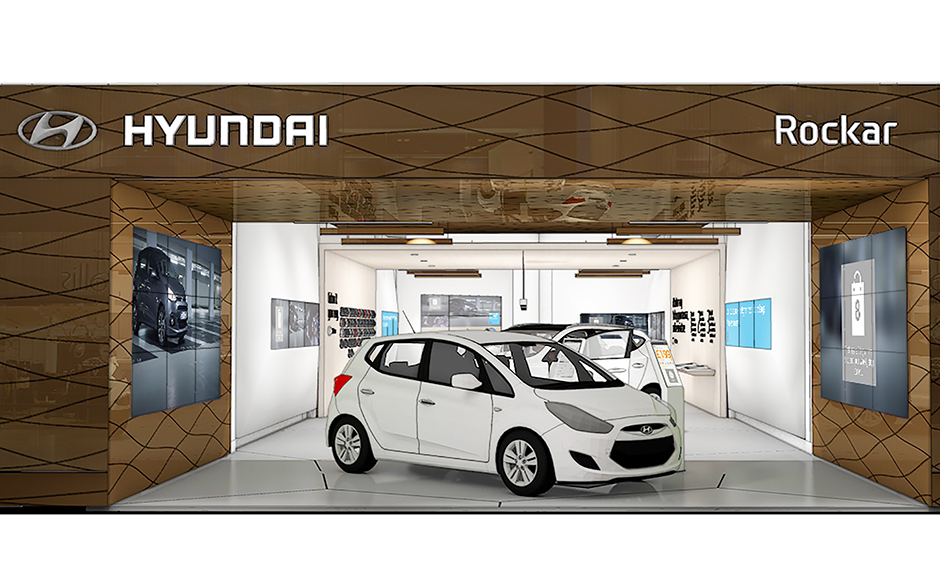 Rockar Hyundai showroom