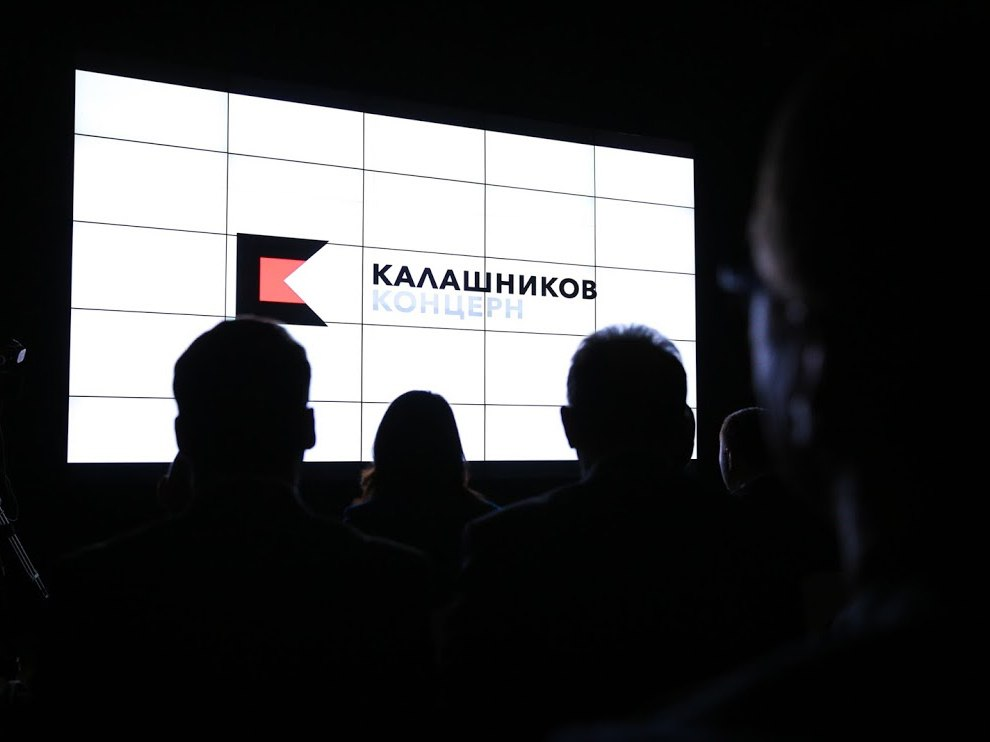 Kalashnikov rebrand by Apostle Center for Strategic Communications