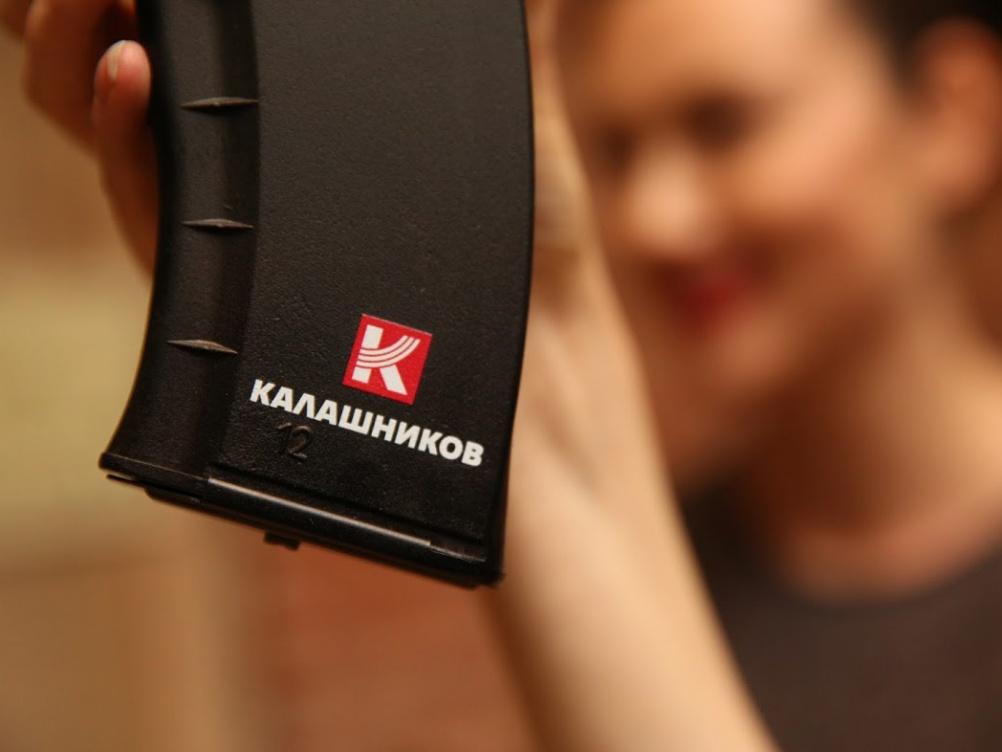 The new Kalashnikov identity