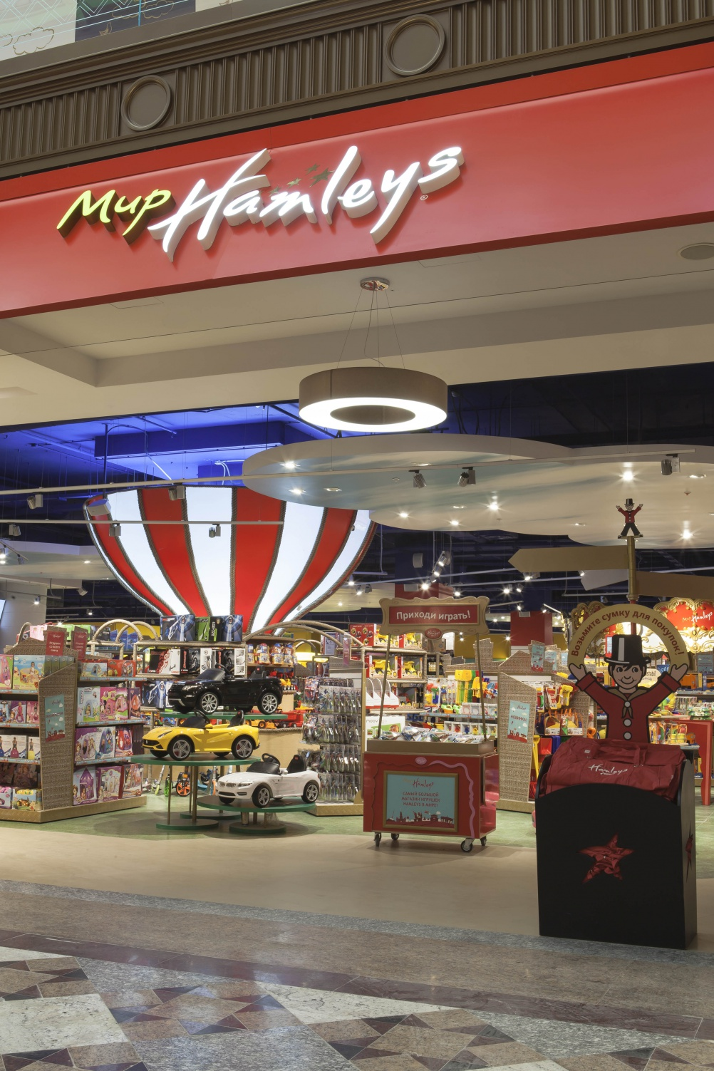 FITCH_HAMLEYS_WORLD_02