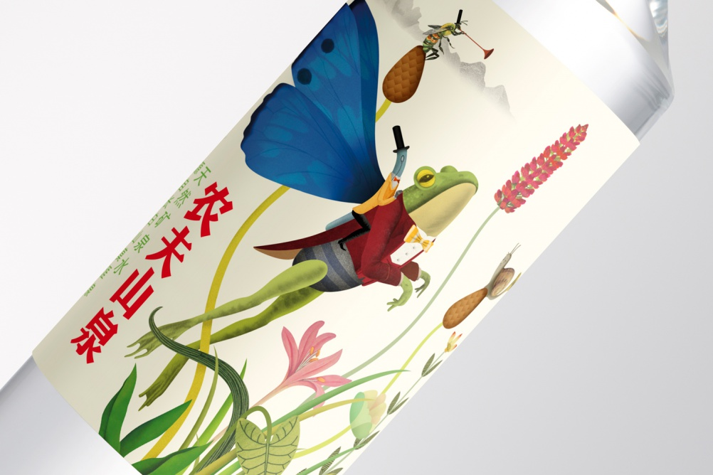 2_Nongfu_SportsCap_535ml_Frog