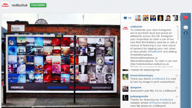 Red Bull Instagram Your Inspiration campaign