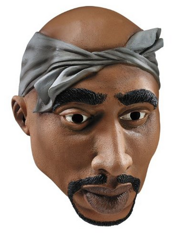 https://assets.econsultancy.com/images/0003/7491/tupac.PNG