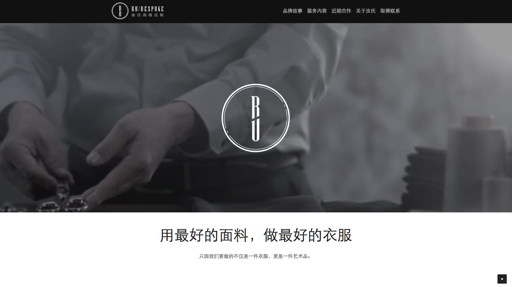 ru bespoke homepage