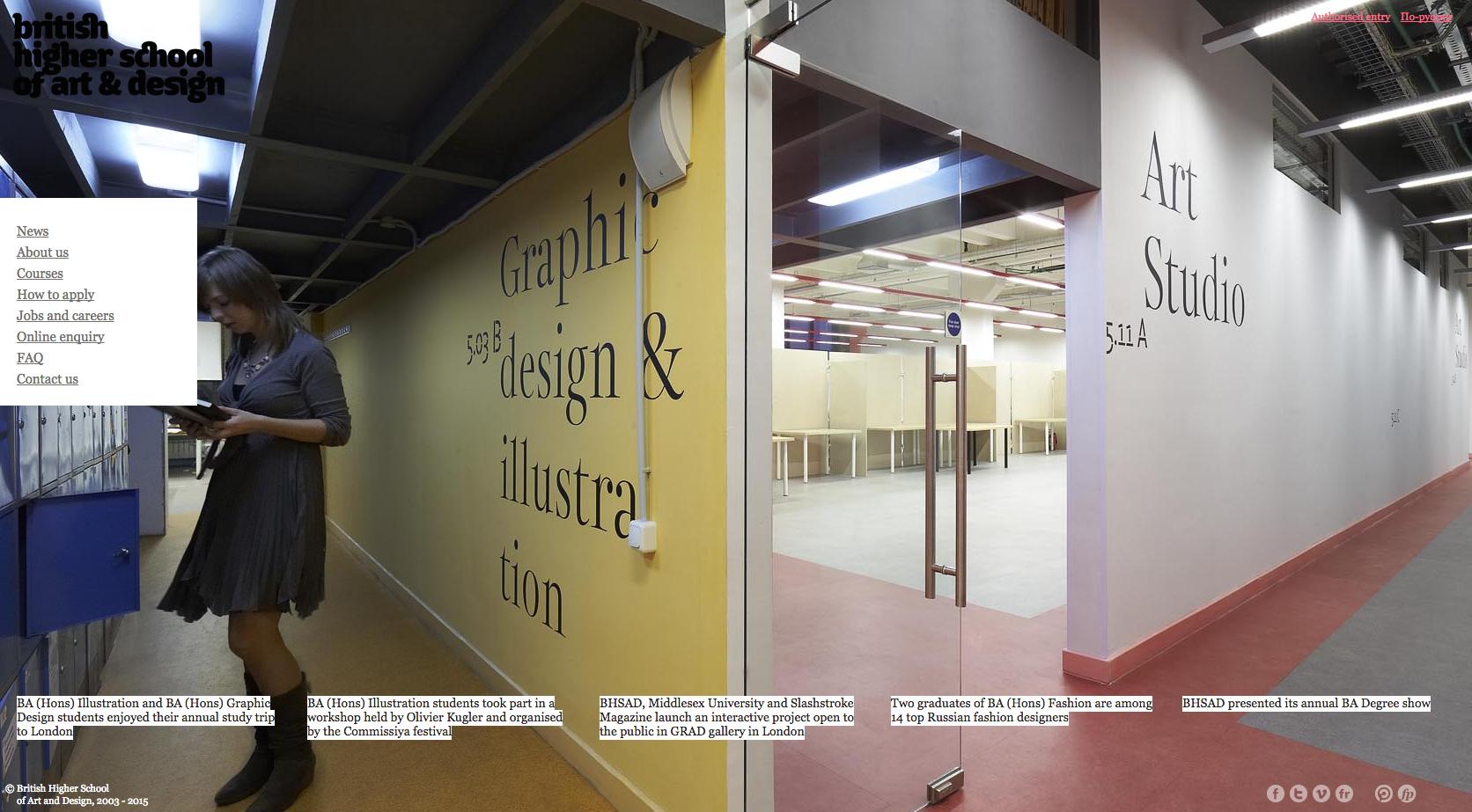 british school of art and design website