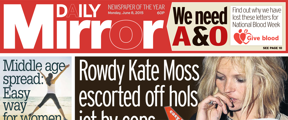 Daily Mirror removes letters on paper missing type NHS campaign