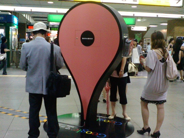 Google pin location-based advertising