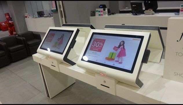 12 More Examples Of Digital Technology In Retail Stores