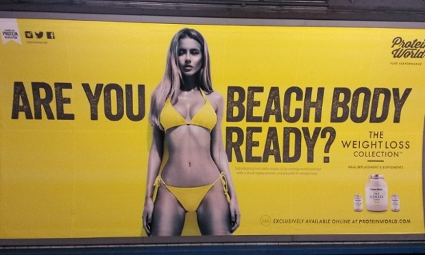 protein world tube ad