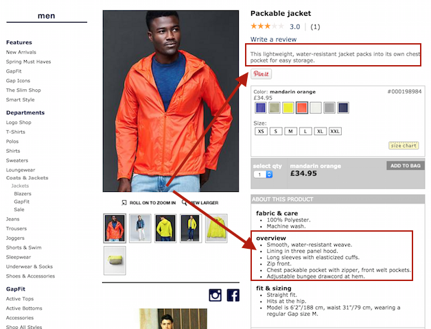 gap product page