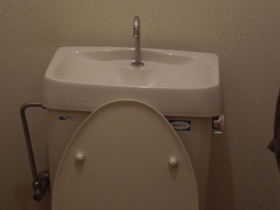 cistern tap