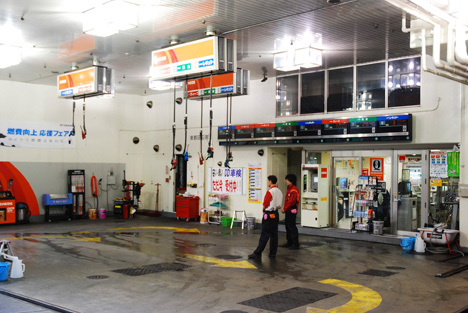 tokyo petrol