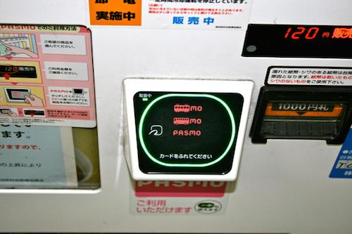 Vending machine pasmo