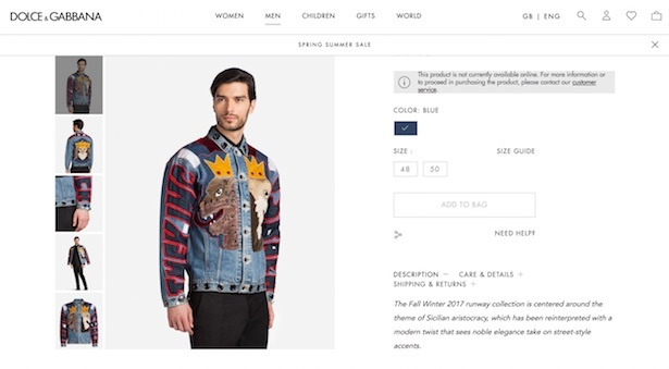 d&g product page
