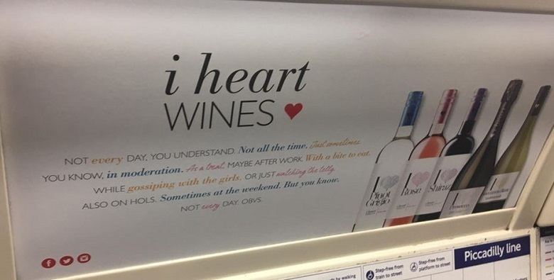 i heart wines tube ad