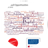 Cover for Media Growth Trends Report 2011
