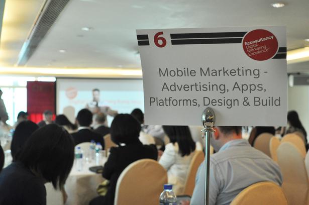 Digital Cream Hong Kong 2013