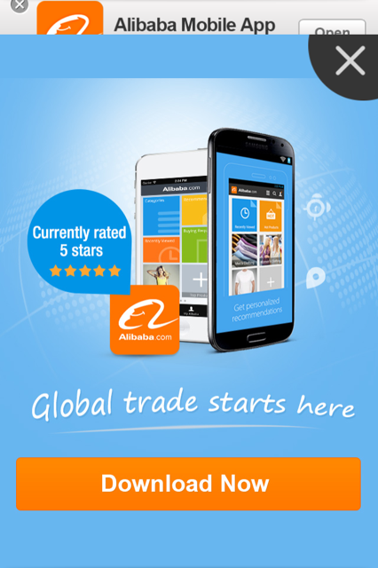 alibaba mobile app institial