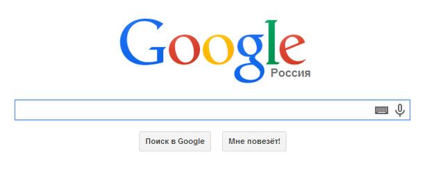 google russia