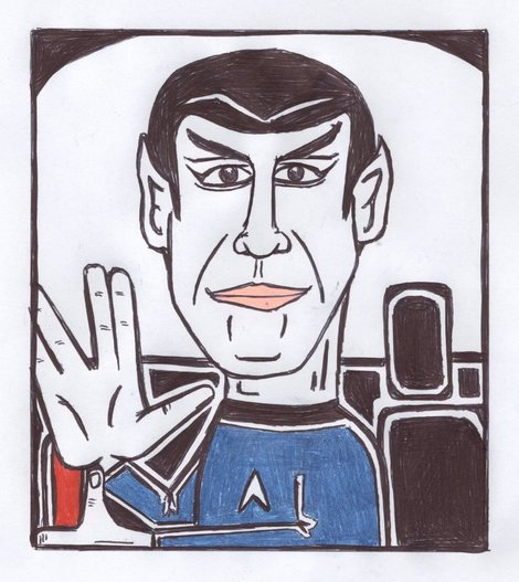 If you're a vulcan, you can be objective.  The rest of us need to focus on communication.