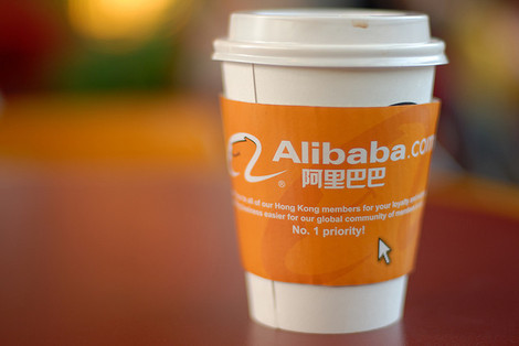 A coffee cup bearing the Chinese ecommerce giant Alibaba's logo