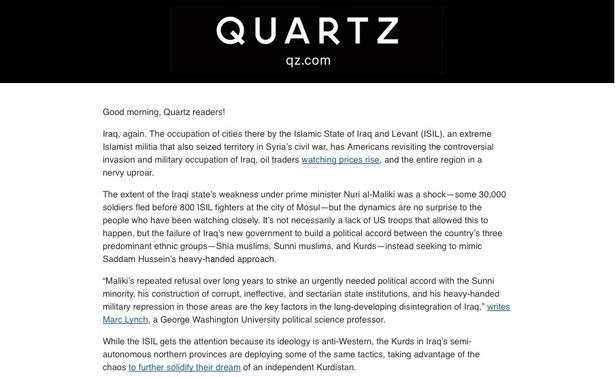 quartz email