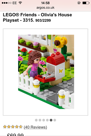 argos mobile product slideshow