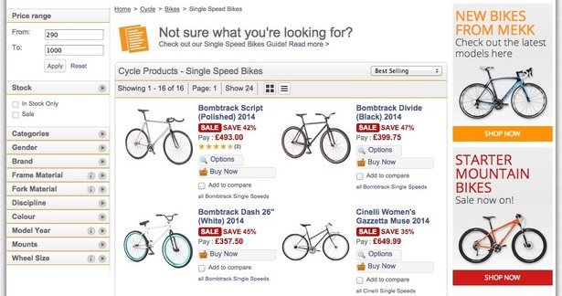 Wiggle category page