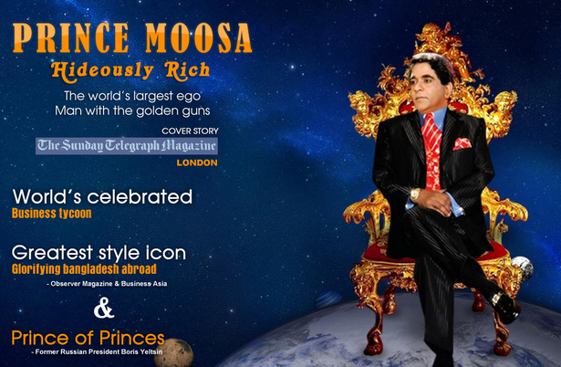 https://assets.econsultancy.com/images/resized/0005/4274/prince-blog-full.png