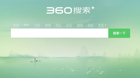 Qihoo 360 so.com search engine